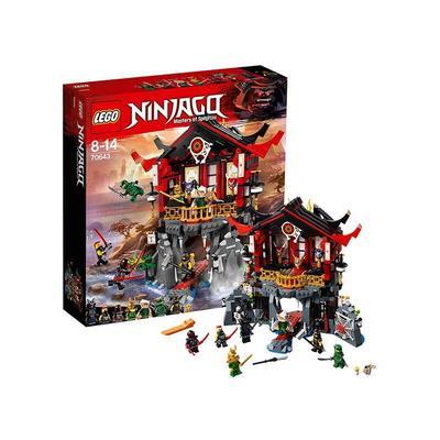 LEGO乐高 Ninjago Movie 幻影忍者 70643 加满都魔王的复活神殿 479元包税包邮(双