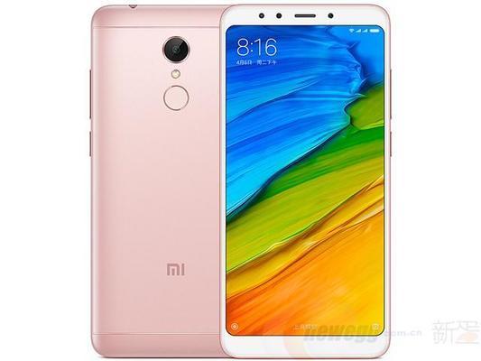 小米 红米5 智能手机 3GB+32GB 789元包邮(需用券)
