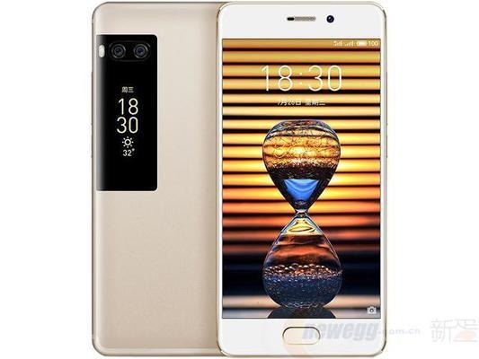 MEIZU 魅族 PRO 7 全网通手机 4GB+64GB 1279元包邮