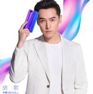 华为 荣耀10 全网通 6G+128G 智能手机 2799元(京东2999元)