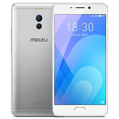 魅族(MEIZU) 魅蓝 Note6 全网通智能手机 4GB+64GB ¥939