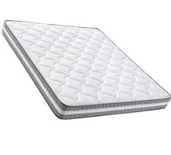 SLEEMON 喜临门 亚丁 椰棕独立袋装弹簧床垫 150*200*21cm 1699元包邮
