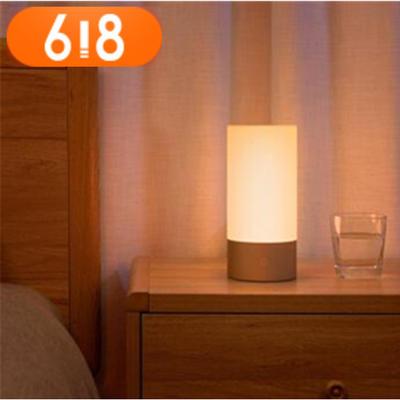 618好价:MIJIA 米家床头灯 239元包邮
