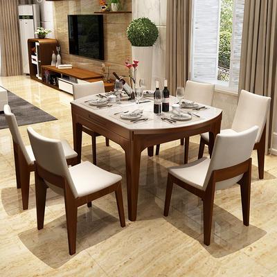 ¥2980 浪漫星 餐桌 实木餐桌 北欧格调伸缩圆餐台电磁炉钢化玻璃餐桌客厅