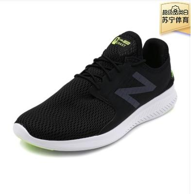 ¥299 MCOASBK3-D新百伦男款跑步鞋