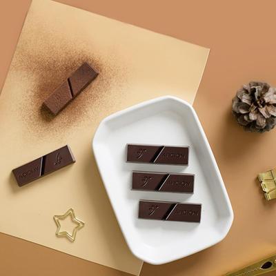 味觉美学!网易严选巧克力排块160克(10克*4条*4) 限时优惠价28.8元