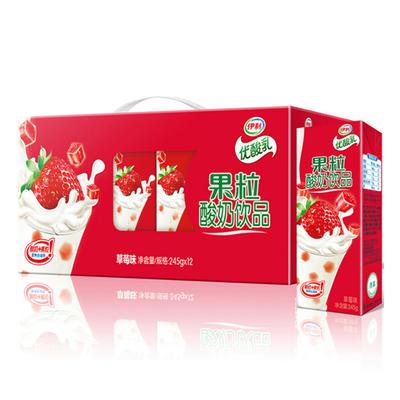 ¥40.9 【国美自营】伊利优酸乳草莓250ml*24盒