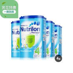 Nutrilon 诺优能 婴幼儿奶粉 4段/5段 800g*4罐 480元包税包邮