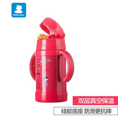 小白熊不锈钢吸管手把保温水壶 260ML 09600 手机端39元