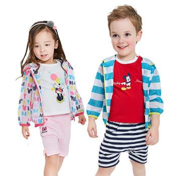 网易考拉海购 Disneybay迪士尼 男女童春夏薄外套皮肤衣39.5元包邮(已降29.5元