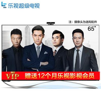 移动专享: Letv 乐视 X65S 65英寸 4K 液晶电视 5479元包邮(需用券)送:手柄/