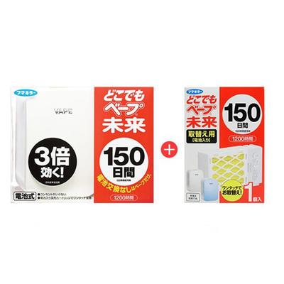 有效驱蚊!Fumakilla VAPE未来驱蚊器套装 限时好价168元包邮含税