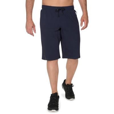 迪卡侬 男士健身短裤 DOMYOS 79.9元