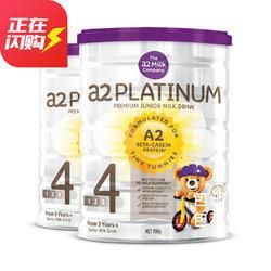 ¥305 新西兰A2婴幼儿白金系列配方奶粉四段900g*2