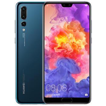 HUAWEI 华为 P20 Pro 智能手机 6GB+128GB 宝石蓝 ¥5399