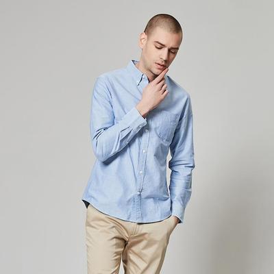 ¥105 两件7折~男式经典牛津纺衬衫-网易严选