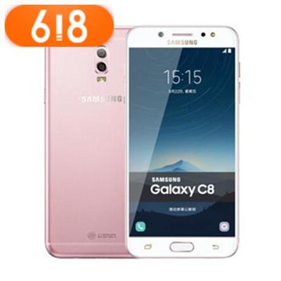 618好价:三星 Galaxy C8 4GB+64GB 4G手机 1499元包邮