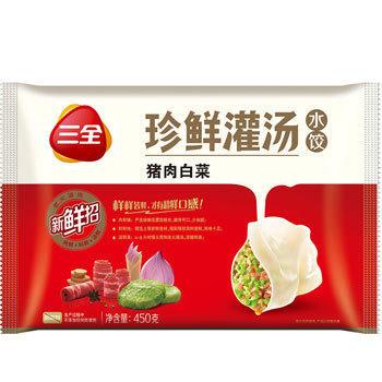 苏宁易购 三全 珍鲜灌汤猪肉白菜水饺450g*2件9.9元(满2件5折后)
