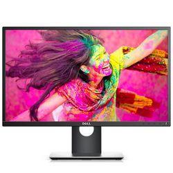 戴尔(DELL) SP2418H 23.8英寸旋转升降IPS屏显示器 ¥1069