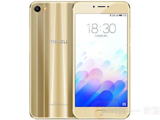 MEIZU 魅族 魅蓝X 智能手机 3+32G 859元包邮(需用券)