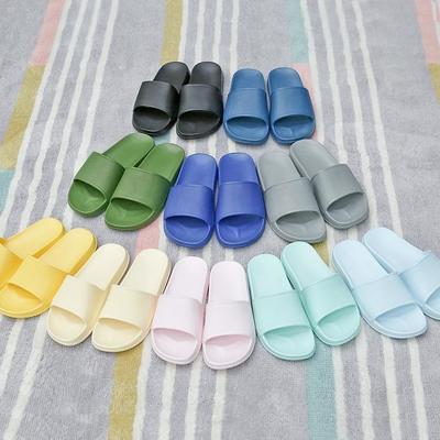 ¥13.9 三件7折~玩趣彩虹四季拖鞋-网易严选