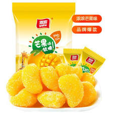yake 雅客 果味软糖 芒果味 500g 8.67元(需买3件,共26元)