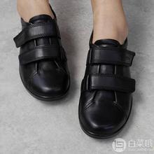 36码,ECCO 爱步 soft 2 柔酷2号 女士舒适休闲鞋 206513 ¥307.85