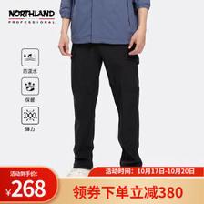 诺诗兰(NORTHLAND) NXPAH5501E 男款软壳裤  券后268元包邮