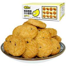 佬食仁 猴头菇粗粮曲奇饼干 400g礼盒装 儿童零食饱腹早餐代餐饼干办公零食