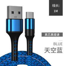 季烁 5a充电线快充type-c双头 数据线 1m 2米 5.4元(需买2件,共10.8元,需用券