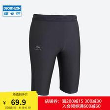 迪卡侬(DECATHLON) 8581482 男款运动紧身裤 59.41元