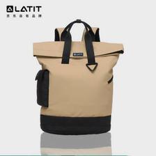 LATIT 多功能双肩包 男女通用时尚旅行背包运动包 大容量防泼水15.6英寸电脑