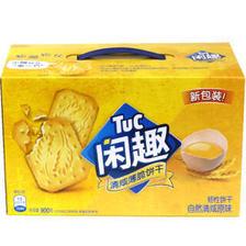 Tuc 闲趣 自然清咸原味 饼干 900g 17.49元(需买7件,共122.4元,需用券)