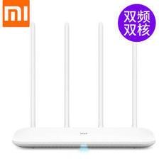 小米(MI) 路由器4无线家用1200M高速双频双千兆WiFi4天线穿墙王 小米路由器4