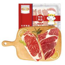 HuaDong HUADONG 华东 AAA级原切牛排组合 1250g 132.05元(需买2件,共264.1元)