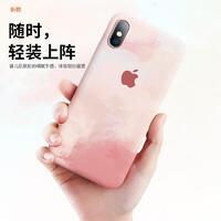 法恋 苹果x系列 手机壳 ¥19.9