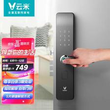 VIOMI 云米 MS120-01 智能门锁Link 天地钩锁体 699元包邮(双重优惠)