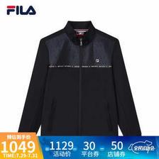 FILA 斐乐 官方 男士针织外套2021年夏秋新款运动长袖上衣 传奇蓝-NV 180/100A/XL