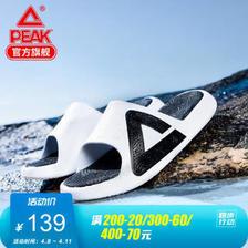 PEAK 匹克 态极 E92038L 男女款拖鞋 115.67元(需买3件,共347元,需用券)