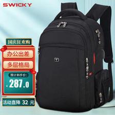 SWICKY 瑞士SWICKY瑞驰男士背包旅游双肩包  券后158元
