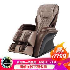 松下(Panasonic) EP-MA2L-T492 按摩椅 7599.2元(需买3件,共22797.6元)