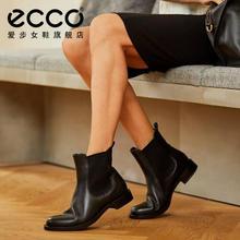 ECCO 爱步 Shape 25 型塑系列 女士真皮切尔西短靴 266503 ¥598.05