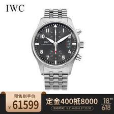 IWC 万国 飞行员系列 IW387804 男士机械手表 43mm 黑盘 银色不锈钢带 圆形 61999