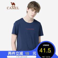 CAMEL 骆驼 X8B374051 男士T恤 49元(包邮)