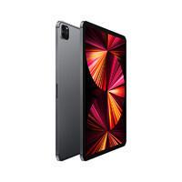 16日16点!Apple 苹果 iPad Pro 2021款 12.9英寸平板电脑 2TB WLAN版 ¥14799
