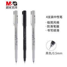 M&G 晨光 文具黑色0.5mm全针管中性笔 签字笔 史努比系列水笔 4支装SGP13908 3.25