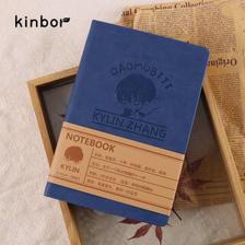 kinbor ×盗墓笔记 96张A5皮面手帐记事本/日程手账本/文具笔记本子 闷油瓶日