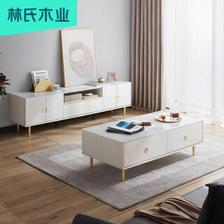 林氏木业 北欧客厅新款电视柜现代简约小户型钢化玻璃茶桌茶几地柜组合JH3