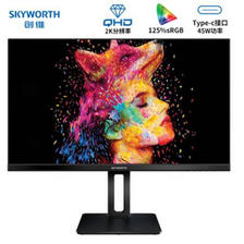 SKYWORTH 创维 27X1Q 27英寸 IPS显示器 1199元包邮(需付50元定金,5月7号0点支付