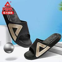 PEAK 匹克 态极系列 E92037L 男子拖鞋 ¥129
